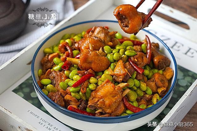 夏天,毛豆上市季节,我家更爱吃这菜,每次做一锅都不够吃
