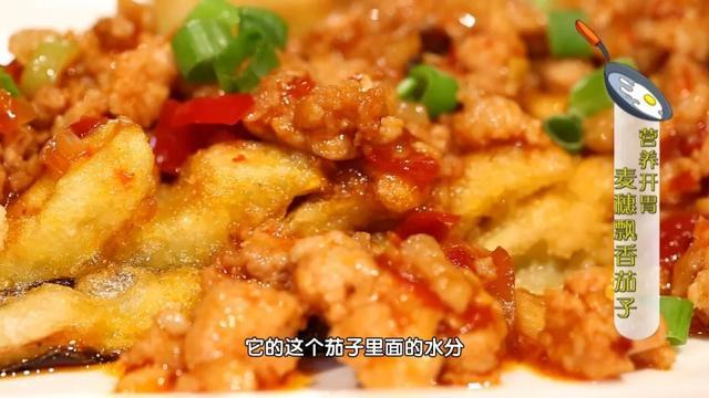 「暖暖的味道」夏日开胃菜,足以满意你挑剔的味蕾