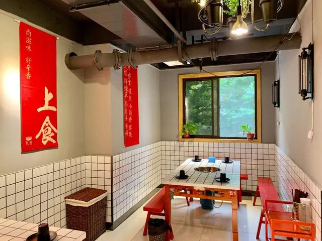 西安「原煮市井火锅」具有独家的口味和传统的做法!3人餐仅59元