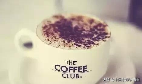 咖啡一点通   我为什么不建议你喝咖啡?