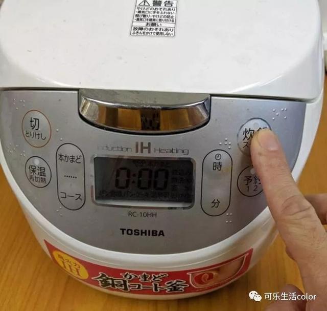 有无咁中意奶茶?!网友要自制珍珠奶茶饭!!!咦...